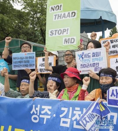 """外交部:中方要求韩方停止部署""""萨德""""进程"""