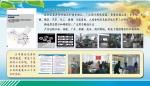 房县天龙石墨碳业有限公司