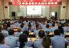 房县实抓校园保安培训筑牢安全第一道防线
