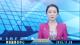 正规赌钱软件新闻20191129