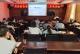 房县对全县纪检监察干部进行信息宣传专题培训
