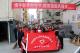 房县医疗保障局开展下沉社区活动迎国庆