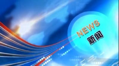 房县新闻20201119
