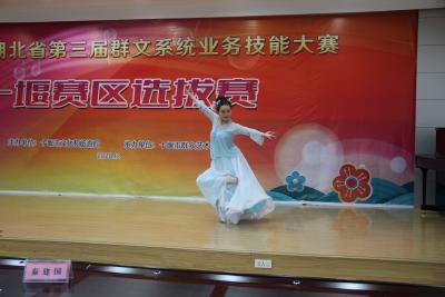 房县文化馆组织作品在第三届湖北省群文系统业务技能比赛十堰选拔赛获优异成绩