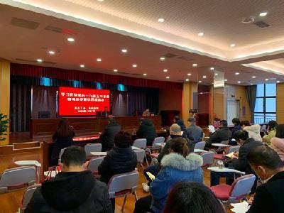 县委宣讲团到总工会宣讲党的十九届五中全会精神