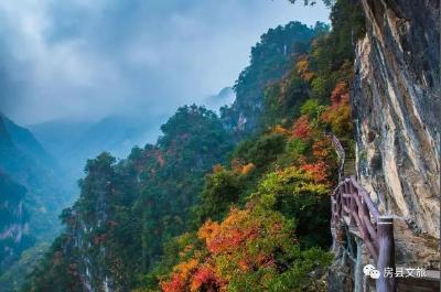 房县神农大峡谷:山水清幽 人间仙境