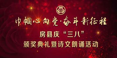 县行政审批局:《讴歌新时代 筑梦创未来》