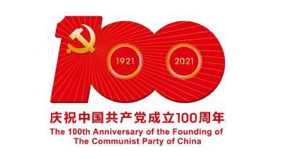 房县党史学习教育红色基地参观线路