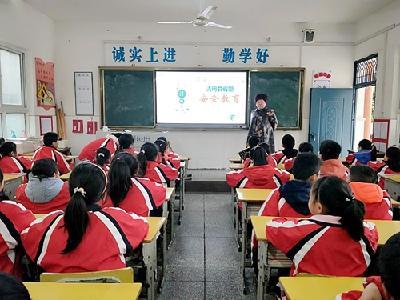 县实验小学开展清明节假期安全教育活动