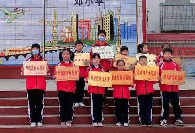 """县实验小学  举行文明月表彰暨""""悦读·健康""""读书节启动仪式"""
