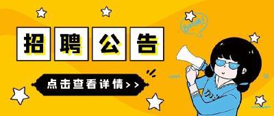 湖北省2021年中小学教师公开招聘公告