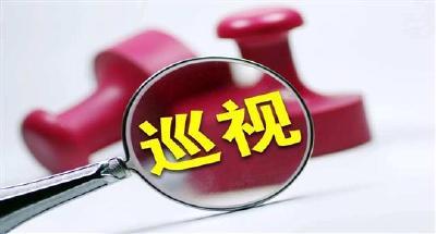 """湖北房县:""""三方会审""""推动巡察整改""""落地生根"""""""