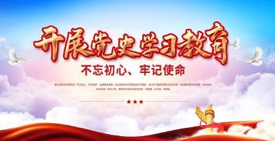 """湖北房县:""""微测堂""""检验党史学习成果"""