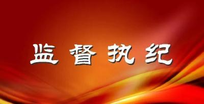 """湖北房县:""""流动接访""""进村居 监督执纪""""零距离"""""""
