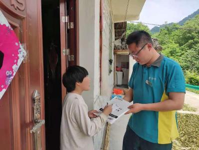 湖北房县:强化为农服务 助力乡村振兴