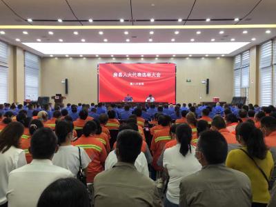 房县举行县乡两级人大代表换届投票选举