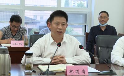 我县与东风公司就进一步加强产业协作开展座谈