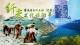 直播 | 第五屆長江三峽(巴東)纖夫文化旅游節