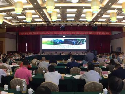 """恩施州政协召开八届三次常委会议 专题协商以""""中国硒谷""""建设为引领推动特色产业增长极突破性发展"""