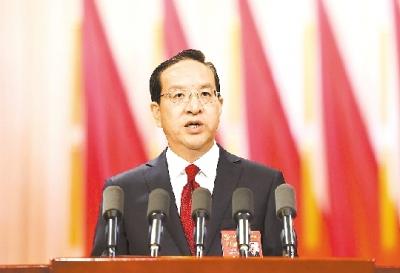 蒋超良同志在湖北省十一次党代会上做的报告摘要