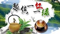 聚焦一红一绿 | 做强做实恩施硒茶品牌,推动恩施硒茶产业发展