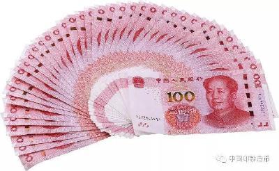 最大面额五万元!人民币发行70年了,但这些你可能都还没见过!