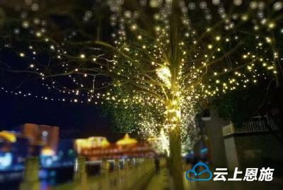 宣恩县2019年春节元宵节系列文化活动正式启动