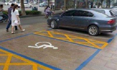 湖北新规2月起实施 非法占用无障碍车位或被罚200元