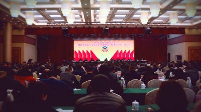 专栏 | 政协恩施州八届三次会议第二次全体会议委员大会发言