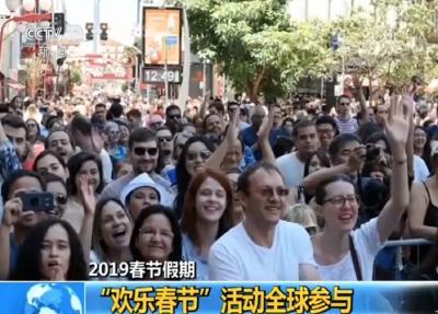 2019春节假期全国接待游客4.15亿人次