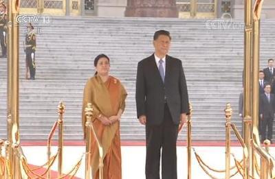 习近平举行仪式欢迎尼泊尔总统访华