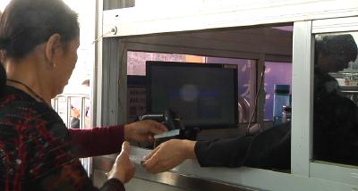 今天起,恩施这些火车站可刷身份证上车!不过,这些情况必须用纸质车票……