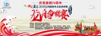 专题 | 中国宣恩2019内陆河水上运动会暨武陵山区龙舟争霸赛