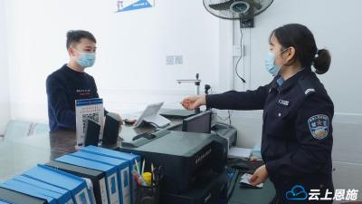 """恩施来凤县各乡镇启用""""临时身份证自动制证机"""""""