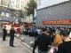 省地质局第二地质大队开展联合消防演练