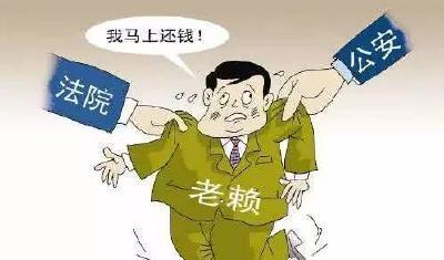 """郧西县法院分兵6路突击抓""""老赖"""" 共找到11名被执行人"""