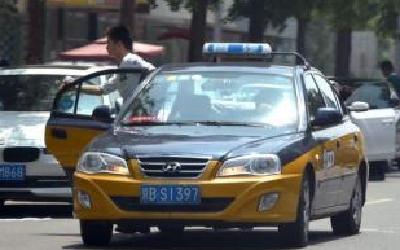 交通运输部:保障老人无健康码能出行 没有手机能打车