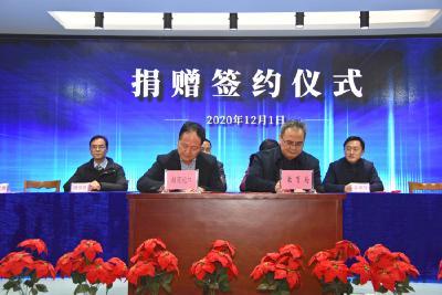 招商蛇口向十堰市张湾区捐赠教育基金1000万元