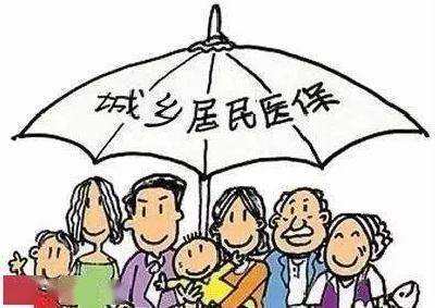 每人每年320元,2021年湖北城乡居民医保缴费标准公布