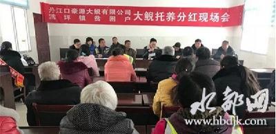 蒿坪镇:卢嘴村37户贫困户喜分百万现金