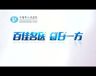【董荣坤】腹腔镜微创治疗结直肠肿瘤术