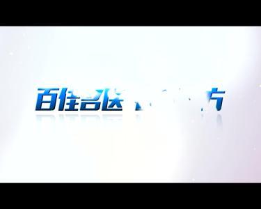 """【朱郧鹤】不必谈""""核""""色变的碘131治疗"""