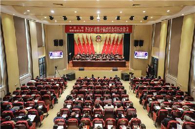 政协丹江口市第十届委员会第四次会议胜利闭幕