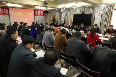 孙咏平强调:凝心聚力 担当履职 加快建设宜居宜业宜旅的现代化生态滨江城市