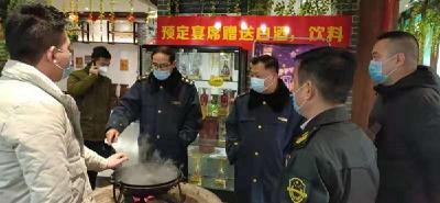 团年饭退订2000余桌  春节期间餐饮场所暂停营业