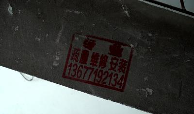【曝光台】小广告反复滋生惹人厌