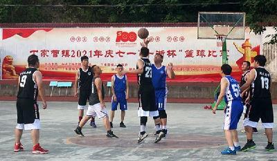 """丁家营镇庆祝建党百年""""十淅杯""""篮球赛开哨"""