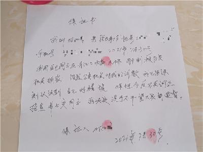 """丹江口市:观赏泄洪应有序 """"浑水捞鱼""""不可取"""