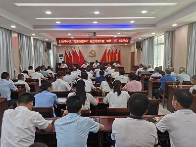 """白杨坪林区举行""""光荣在党50年""""纪念章颁发暨""""两优一先""""表彰大会"""