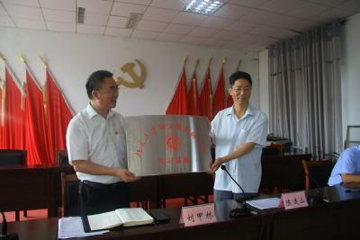 北京大学中文系在丹江口市凉水河镇建立民间文学实习基地